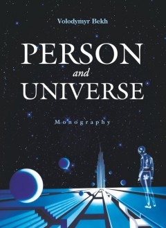 Person and Universe: Cognitive Analysis